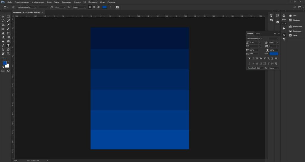 Фото - Работа с текстом, типографика и 3D пространство