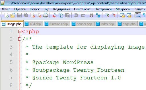 Фото - Как быстро находить нужный участок кода в файлах шаблонов и плагинов.