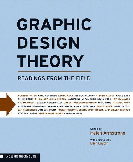Фото - ТОП-10 книг по истории и теории для графических дизайнеров