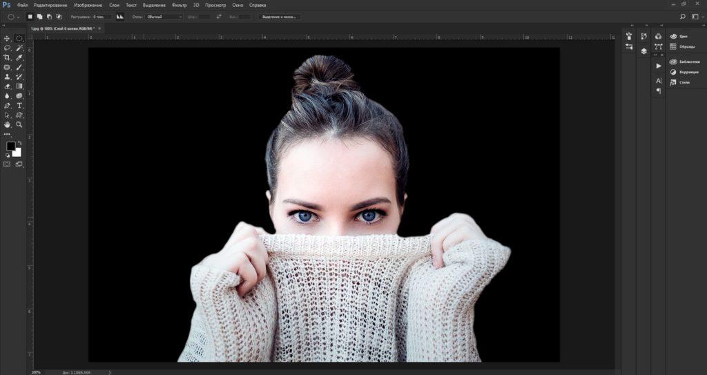 Работа с фоном, способы замены и создание маски картинки